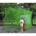【送料無料】ゴルフネット(GN-3060)超大型据え置きタイプ