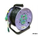 日動 漏電遮断機付 電工ドラムNP-EB34型 (2P15AX30m) [コードリール][r11][s1-120]