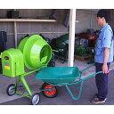 ナカトミ コンクリートミキサー 2切 MIX-500 (100Vモーター+車輪付)