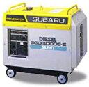 【送料無料】スバル ディーゼル発電機(SGD3000S-III)防音型セル付