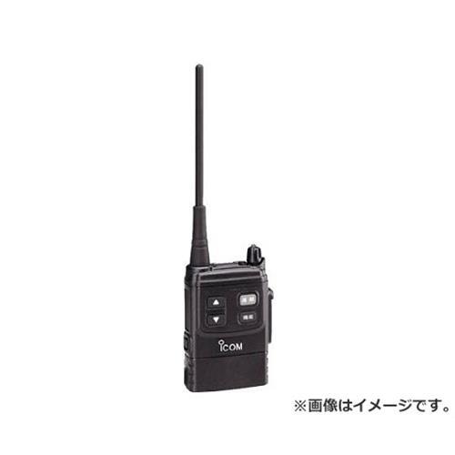 アイコム 特定小電力トランシーバー IC5010