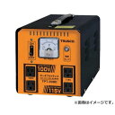 TRUSCO ポータブルトランス 30A 3kVA 降圧・昇圧兼用型 TPT30BD [TPT-30BD][r20]