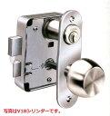 公団型 外開き用 面付箱錠 GOAL(ゴール) P-4350 6ピンシリンダー 左右勝手 玄関 防犯 鍵 交換 マンション アパート 玄関