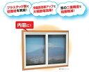 光 HIKARI 簡易内窓 二重窓 フレーム&レール&パネルセット 大窓用 断熱 結露軽減 低価格 省エネ