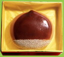 Entering one chestnut large chestnut of noted product Ritsurin of Kagawa [comfortable  _ expands an address]