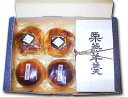 Trial set &quot;a lot of chestnuts&quot; free shipping [smtb-KD]