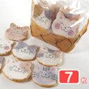 福々ねこ煎餅・「七福にゃんべい」(7枚入り袋)「猫スイーツ・...