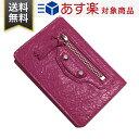 バレンシアガ BALENCIAGA レディース 三つ折財布 クラシック ミニ ウォレット 477455 D940N