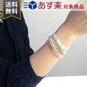 ショッピングチャンルー チャンルー ブレスレット CHAN LUU 5連 ラップ クリスタルビーズ ミックス BG 5107 Crystal AB Mix