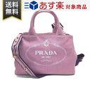 プラダ バッグ カナパ Sサイズ PRADA 1BG439 ZKI F0V4C レディース 2WAY トートバッグ キャンバス ピンク