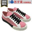 プラダ 靴 ギャバジン スニーカー レディース 23cm-2...