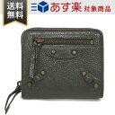バレンシアガ 財布 BALENCIAGA レディース 二つ折財布 クラシック ビルフォルドジップ 310699 D940T 1110 レザー グレー