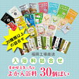 ショッピング入浴剤 入浴剤 福袋【送料無料!】