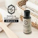 【30ml×80本】 コンディショナー 紅茶の香り アロマドール ダージリンティーの香り