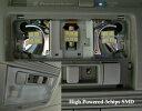 ゼロクラウン SBSMD5050フロントルーム スポットランプ GRS18