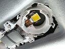 ゼロクラウン専用 LED(COB) リア読書灯(リアスポット) GRS18