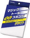 山崎産業(コンドル) コンドル (たわし)マジツクトールスポンジ FU386000XMB