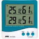 エー・アンド・デイ A&D デュアルチャンネル温度・湿度計 AD5648A