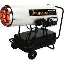 送料無料 オリオン機械 ジェットヒーター(Eシリーズ) HPE370