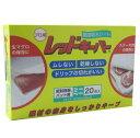 レッドキーパー ミニ(20枚入)オカモト・激安!【10300円以上のお買い上げで送料無料】