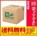 熊野油脂 お茶ボディーソープ18L(1本)激安!美容・コスメ...