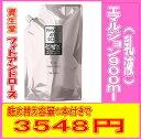資生堂 フィト アンド ローズ エマルジョン900ml(乳液...