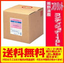 熊野油脂 スクリットコンディショナー18L(1本)激安