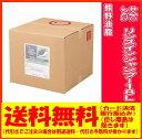 熊野油脂 お茶リンスインシャンプー18L(1本)激安!
