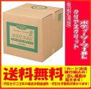 熊野油脂 クリアスクリットボディーソープ18L(1本)