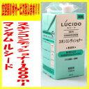 マンダム LUCIDO[ルシード(無香料)]スキンコンディショナー(詰替用1L) 空容器1本付き 美容・コスメ・香水・ヘアケア・スタイリング・スタイリング剤・その他