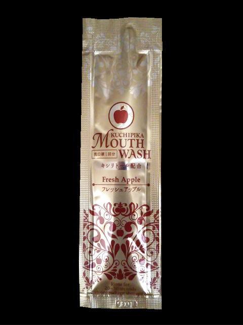 マウスウオッシュクチピカ(フレッシュアップル香り)1000ケ10mlパウチタイプ送料無料(北海道・九