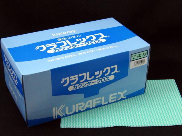 クラフレックスカウンタークロス薄手35×61(100枚)各色・激安混載10300円以上のお買い上げで