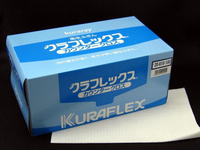 クラフレックスカウンタークロス厚手35×61(60枚)各色・激安10300円以上のお買い上げで送料無