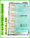 グリーンセイビング ティッシュペーパー 60パック(180組×6パック×10袋)【混載10300円以上のお買い上げで送料無料】P20Aug16