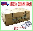 【送料無料】ニイタカ 固形燃料カエンニューエース 25g(320ヶ入り)(シュリンク包装・アルミパック付き)02P27May16