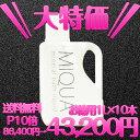 ミクアミネラル バスリキッド ミネラル 温活 美魔女 MIQUA 1L×10本セット