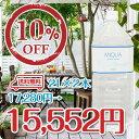 ミクアミネラルパワー2000ml 2本セット 世界トップクラスのミネラル含有量 30種類のミネラルが簡単に摂れる ミネラルサプリ マルチミネラル水 ミネラルウォーターの素 生体ミネラル 超ミネラル水 名水 天然水