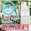 ミクアミネラルパワー2000ml 3本セット 世界トップクラスのミネラル含有量 30種類のミネラルが簡単に摂れる ミネラルサプリ マルチミネラル水 ミネラルウォーターの素 生体ミネラル 超ミネラル水 名水 天然水