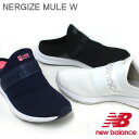ニューバランス New Balance FUEL CORE ...