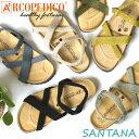 【新入荷】アルコペディコ ARCOPEDICO SANTANA サンタナ コンフォート軽量サンダル ポルトガル製
