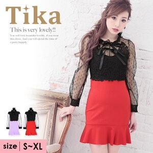 【あす楽 送料無料】Tika ティカ ドレス キャバ ドレ