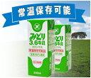 LLみどり牛乳(200ml)1ケース24本入り【5000円以上から送料無料】