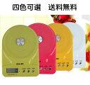 キッチンはかり デジタルスケール 四色 デジタルはかり  キッチン 家庭用 事務用 5KG 5キロ 5000g SCA301 キッチンスケール スケール 電子秤 秤 計り 量り 計測器 計量器 調理器具  デジタル 送料無料