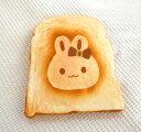 マザーガーデンおままごと【新品】やわらかトースト・うさもも 【3点で1296円】