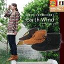 今期も大注目の編み上げフリンジブーツ、【レビューで送料無料】で予約販売開始です-☆2段フリンジブーツ Earth Wind-アースウインド-【アルトリブロ】