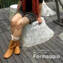 今期大注目のゆるカワブーツ、キャンバス生地とのキュートなコンビブーツ Formaggio-ホルマジオ-【アルトリブロ】