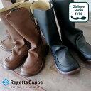 新色ライトブラウン追加!Regetta Canoe-リゲッタカヌー-CJOS-6307 オブリックシューズ カジュアルロングブーツ