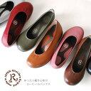 R-アール-HK-001ローヒールパンプス履きやすい歩きやすい痛くない※ブロンズ・パールピンクの色味が変わりました。