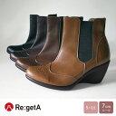 Re:getA -リゲッタ-R-1974 メダリオンサイドゴアブーツ(7cmヒール)
