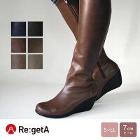 Re:getA-�ꥲ�å�-R-2404,R-2405���ȥ�å���֡���(��cm�ҡ���)